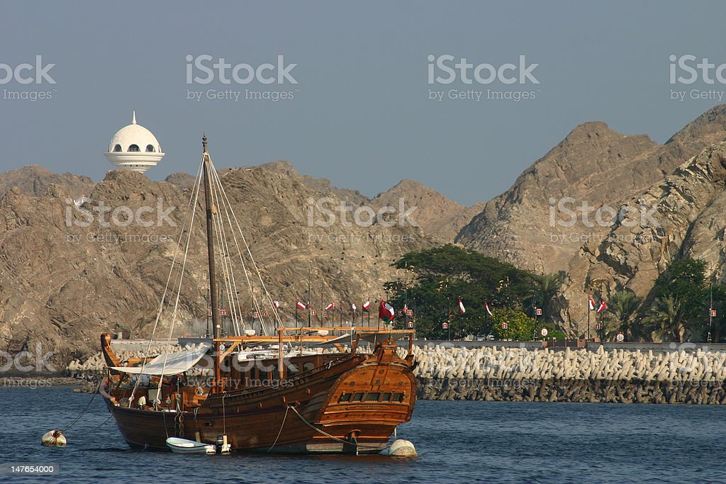 muscat (oman) royalty-free stock photo
