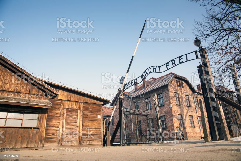Museum Auschwitz - Holocaust Memorial Museum. Anniversary Concentration Camp Liberation. The main gate of the camp with the inscription work makes you free. – zdjęcie