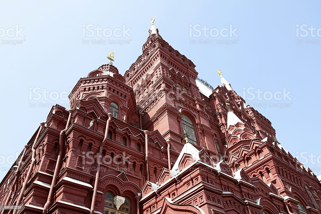 Museum in Kremlin royalty-free stock photo