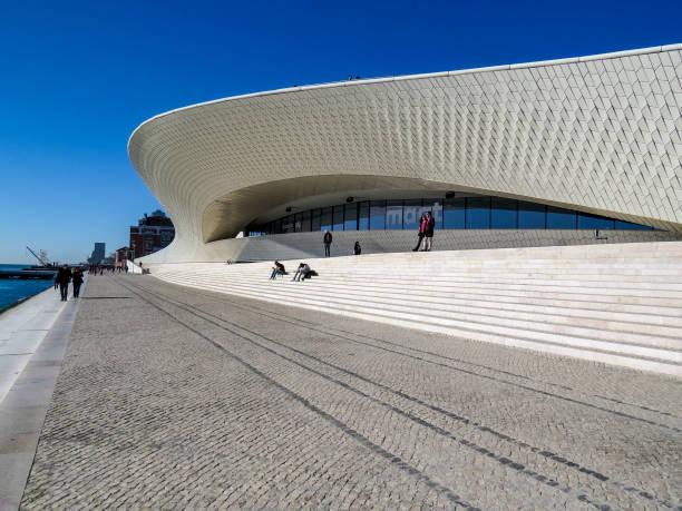 MAAT - 藝術、建築和技術博物館。圖像檔