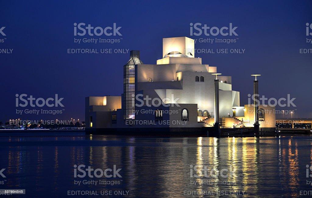 Museum of Islamic Art at Night - Doha - Qatar. stock photo