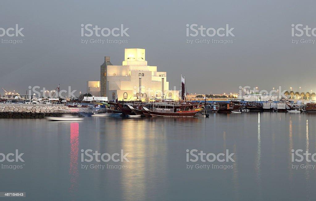 Museum of Islamic Art in Doha. Qatar stock photo