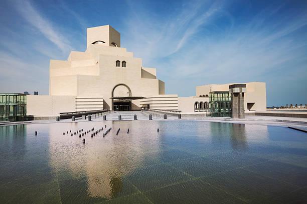 musée d'art islamique - qatar photos et images de collection