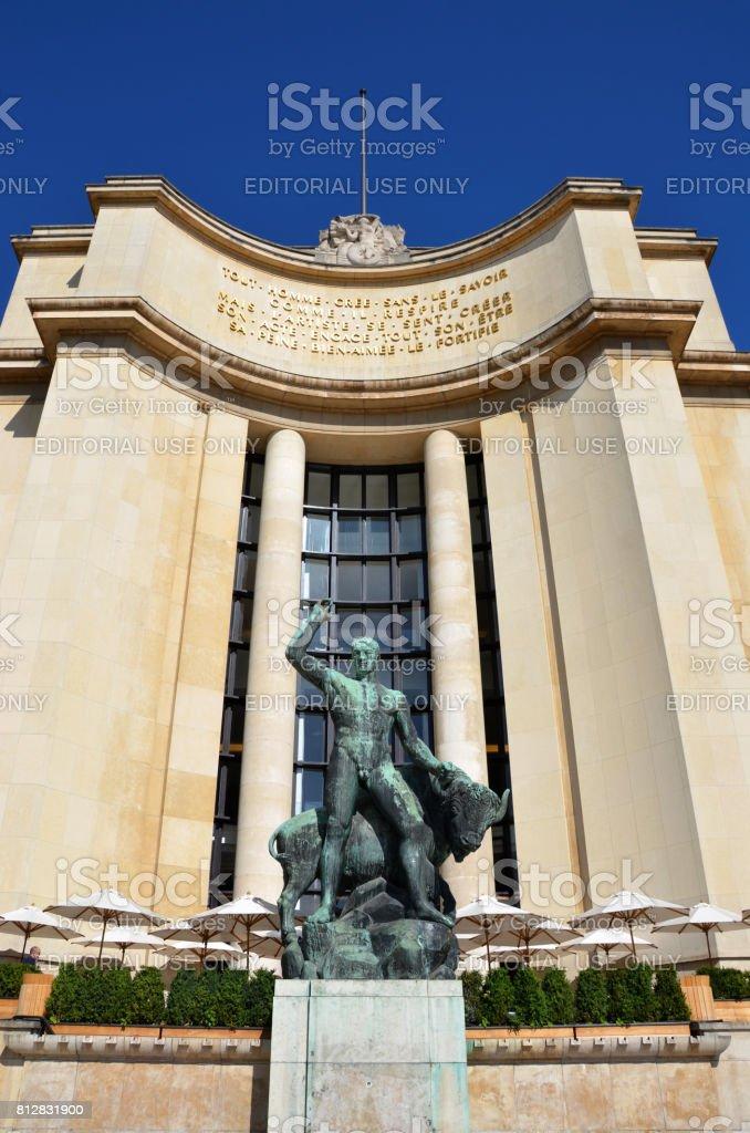 Museum of Man in Paris stock photo