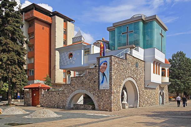 museum of mother teresa - üsküp stok fotoğraflar ve resimler