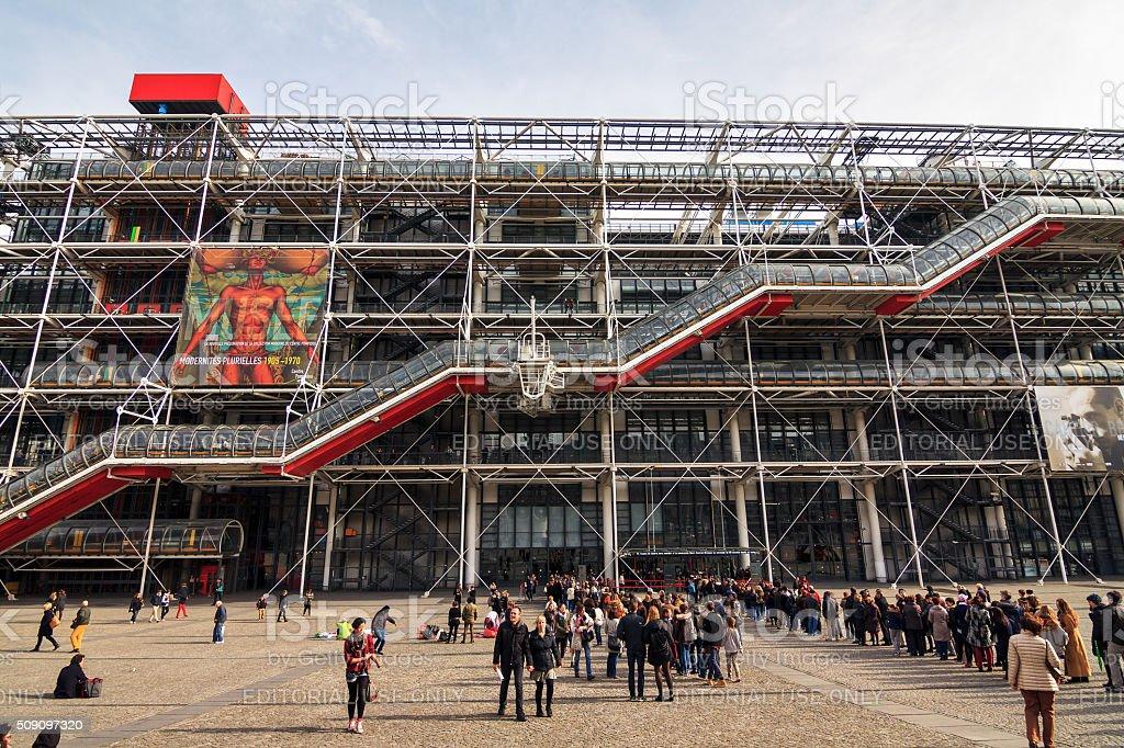 Museum Pompidou front stock photo
