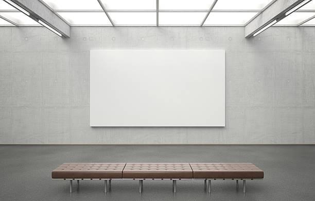 Musée de l'Image et banquette en cuir - Photo