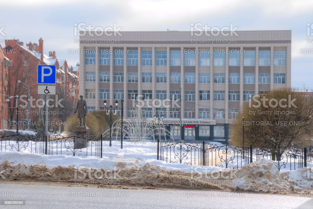 Musical regional school named after Glinka. Smolensk stock photo