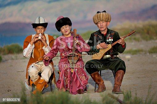 istock Musician family, in Issyk Kul, Kyrgyzstan. 919300376