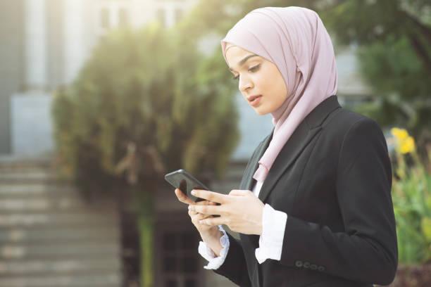 Muslim business people stock photo