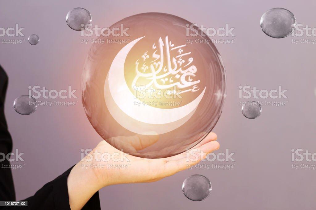 muslim hand woman holding eid mubarak bubble stock photo