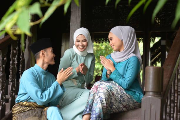 Muslim lifestyle stock photo