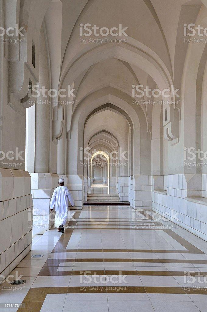Muslim Man At Sultan Qaboos Al Alam Palace in Muscat stock photo