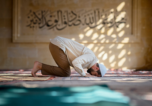 Muslim Man Is Praying In Mosque Stock Photo - Download Image Now - iStock