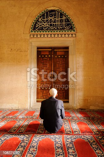 istock A Muslim man praying in a mosque 108221252
