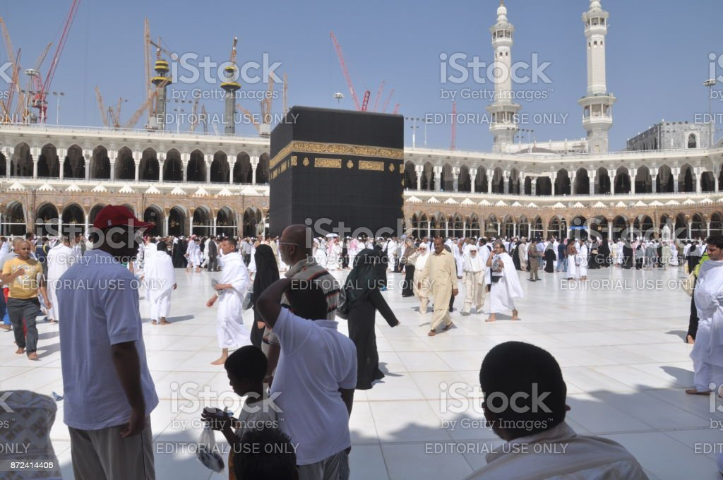 Muslim People at Kaaba for Prying to God in Mecca, Saudi Arabia. February 14, 2012 stock photo