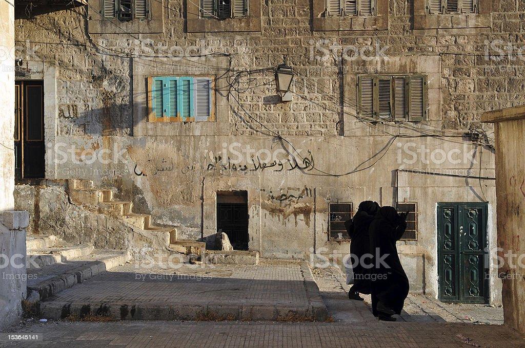Muslimische Frauen in Aleppo, Syrien – Foto
