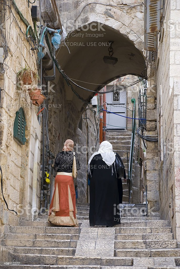 Muslim women of Jerusalem royalty-free stock photo