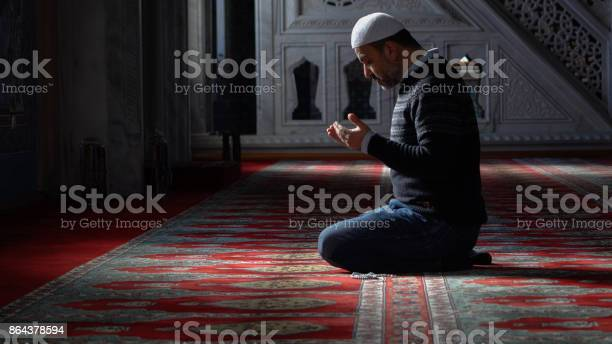 Muslims Prayer In Mosque Stock Photo - Download Image Now