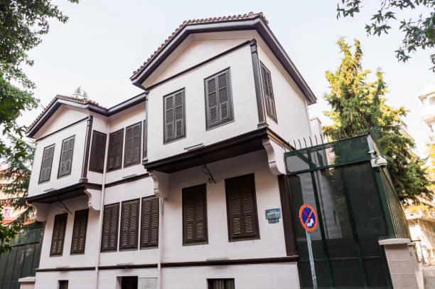 Mustafa Kemal Atatürk Evi kurucusu Türkiye'de Selanik Yunanistan stok fotoğrafı