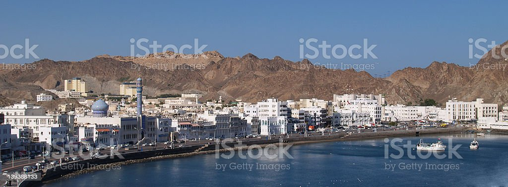 Muttrah Corniche 2 stock photo