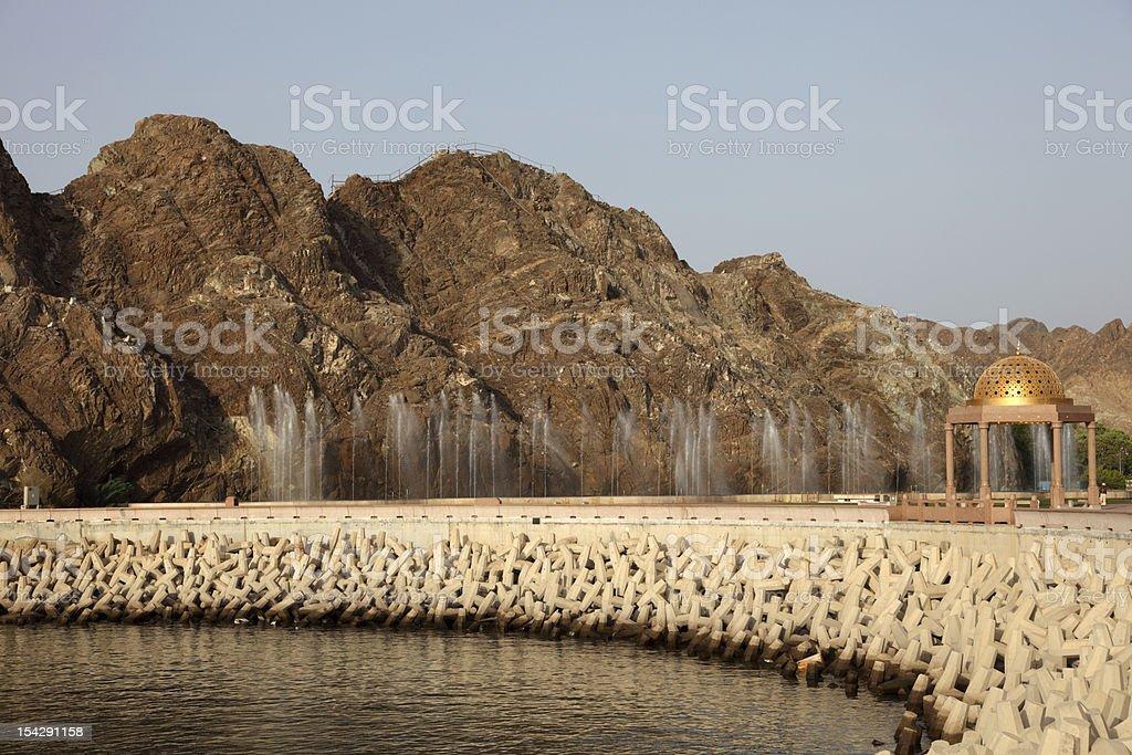 Muttrah Corniche, Oman stock photo