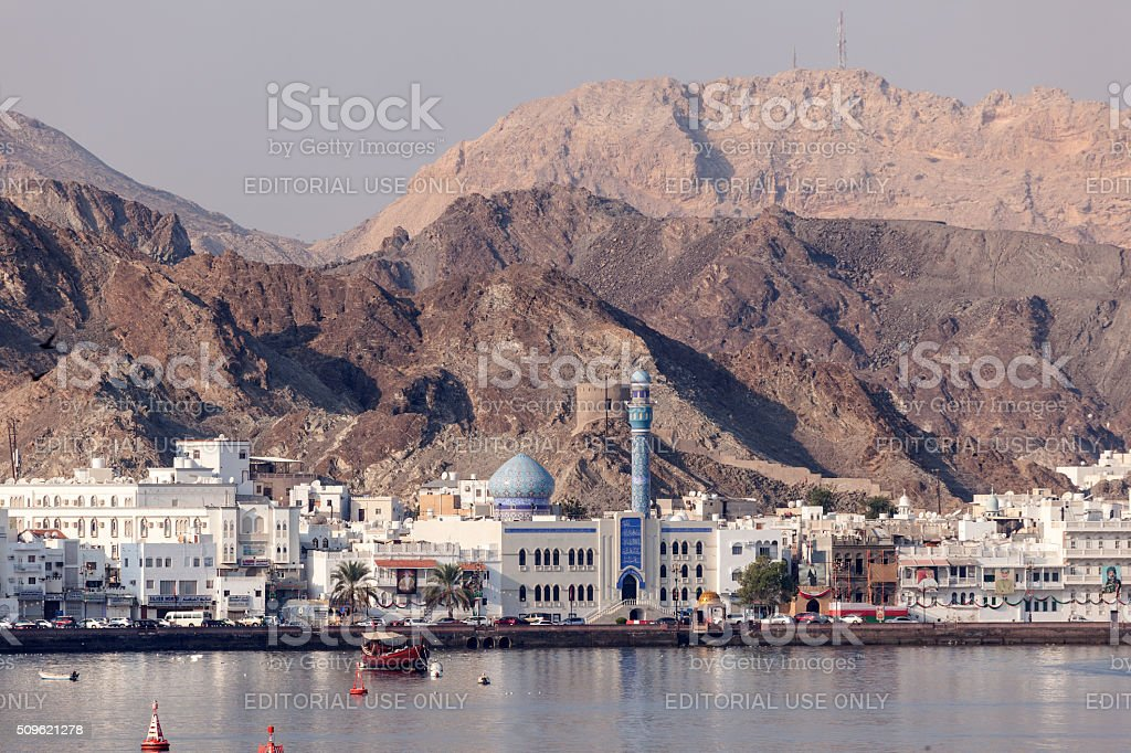 Muttrah, Sultanate of Oman stock photo