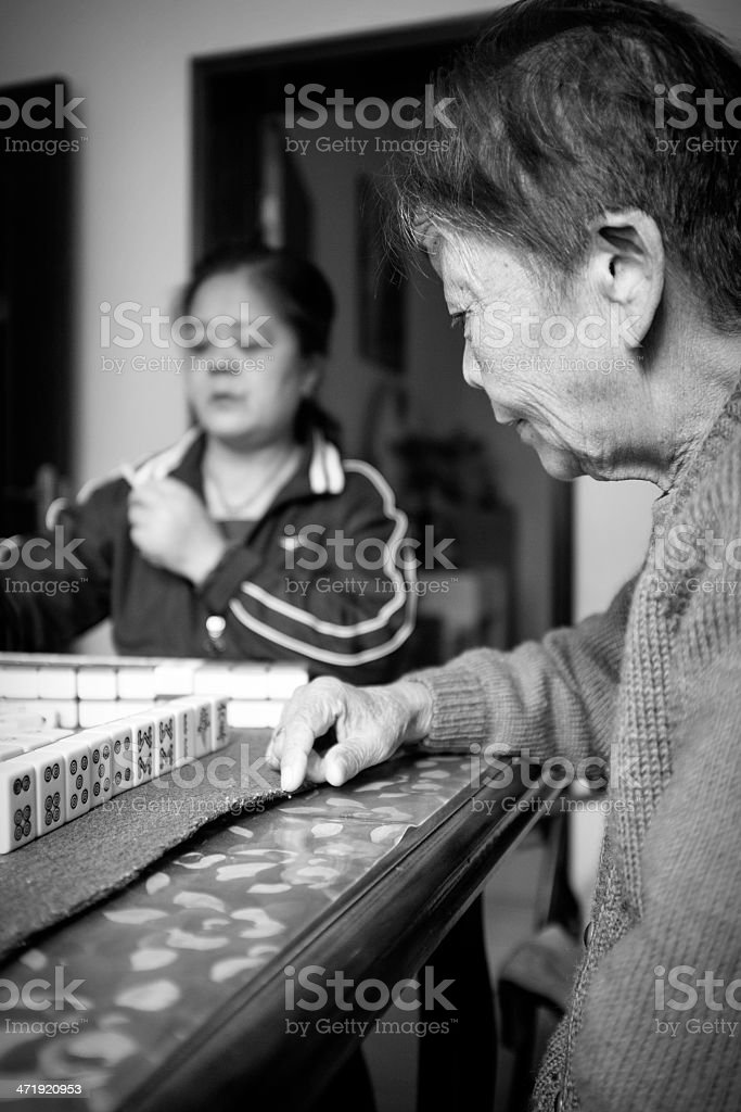 My aunty and grandmother stock photo