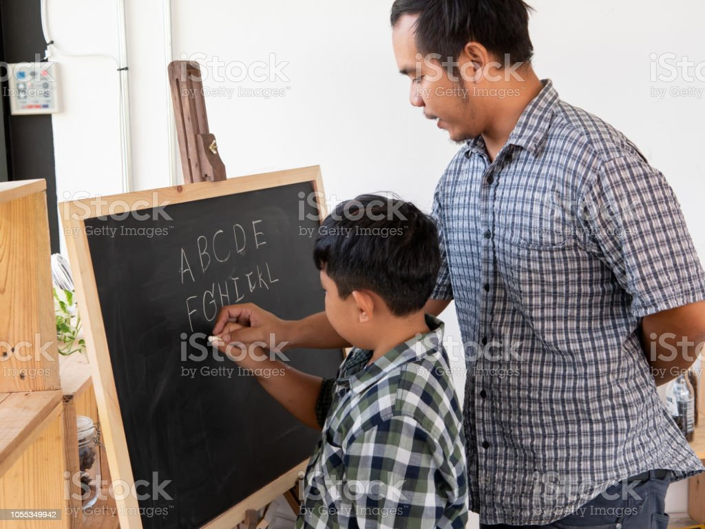 My Father And The Boys Are Helping Us Write The Chalkboard Education