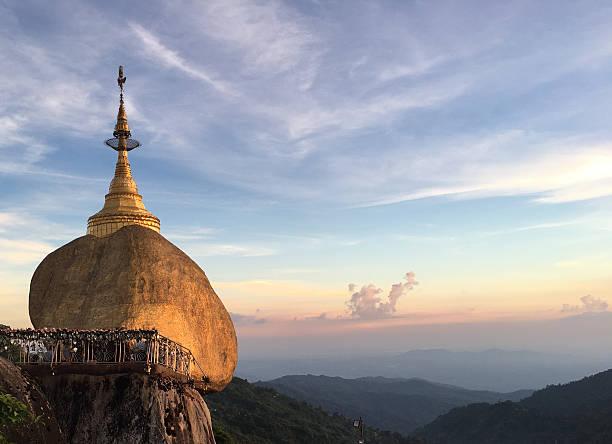 Myanmar Golden Rock Pagoda at Sunset stock photo