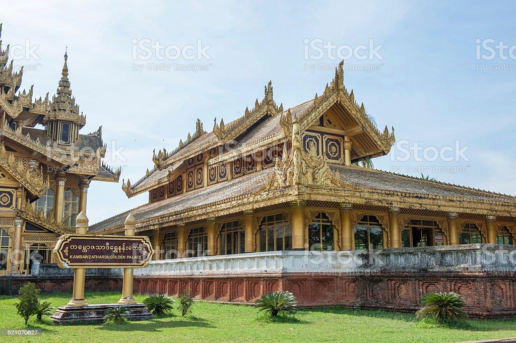 myanmar palace stock photo