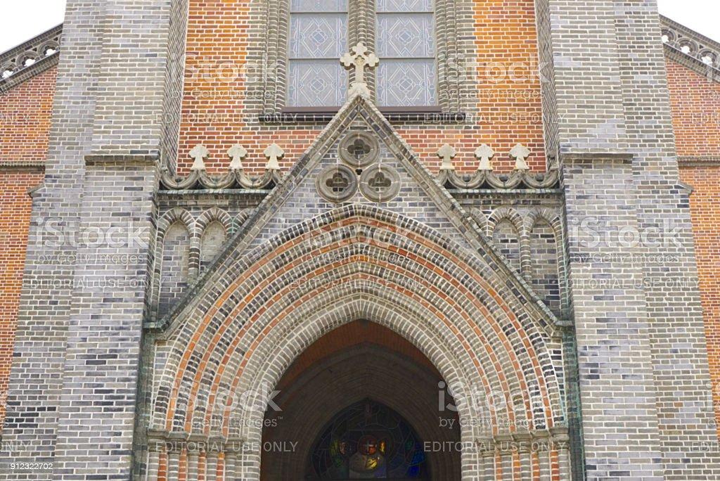 Myeongdong Cathedral , seoul ,south korea stock photo