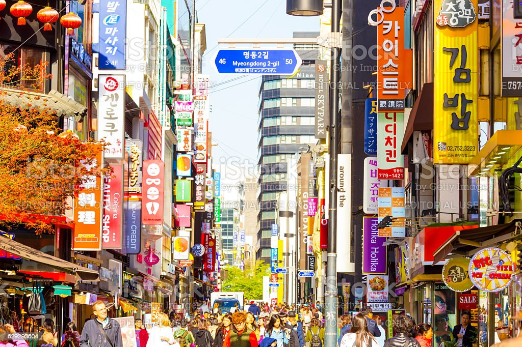 Myeongdong Crowded Shopping Street Stores Signs H stock photo