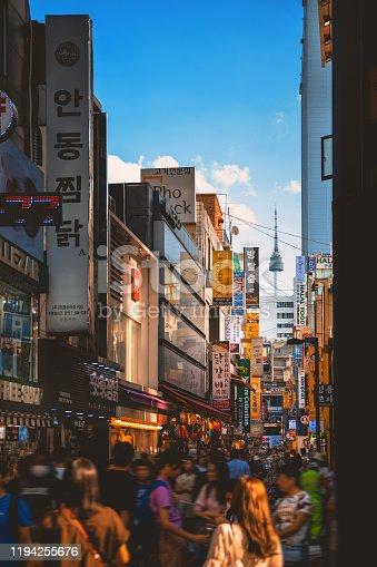 istock Myeongdong in Seoul 1194255676