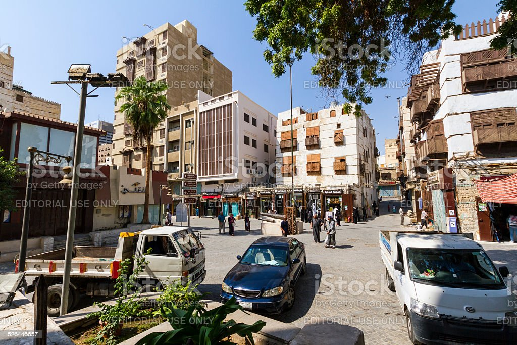 Naceef's House and plaza in Jeddah stock photo