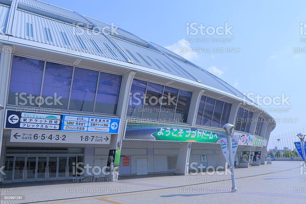 Modern Nagoya Dorm baseball stadium in Nagoya Japan.