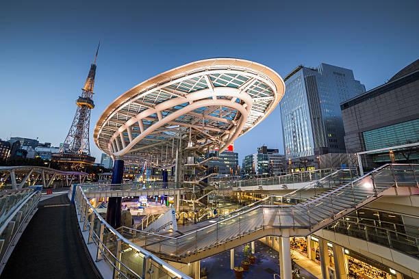 Nagoya, Japan die skyline der Stadt mit Nagoya Tower. – Foto