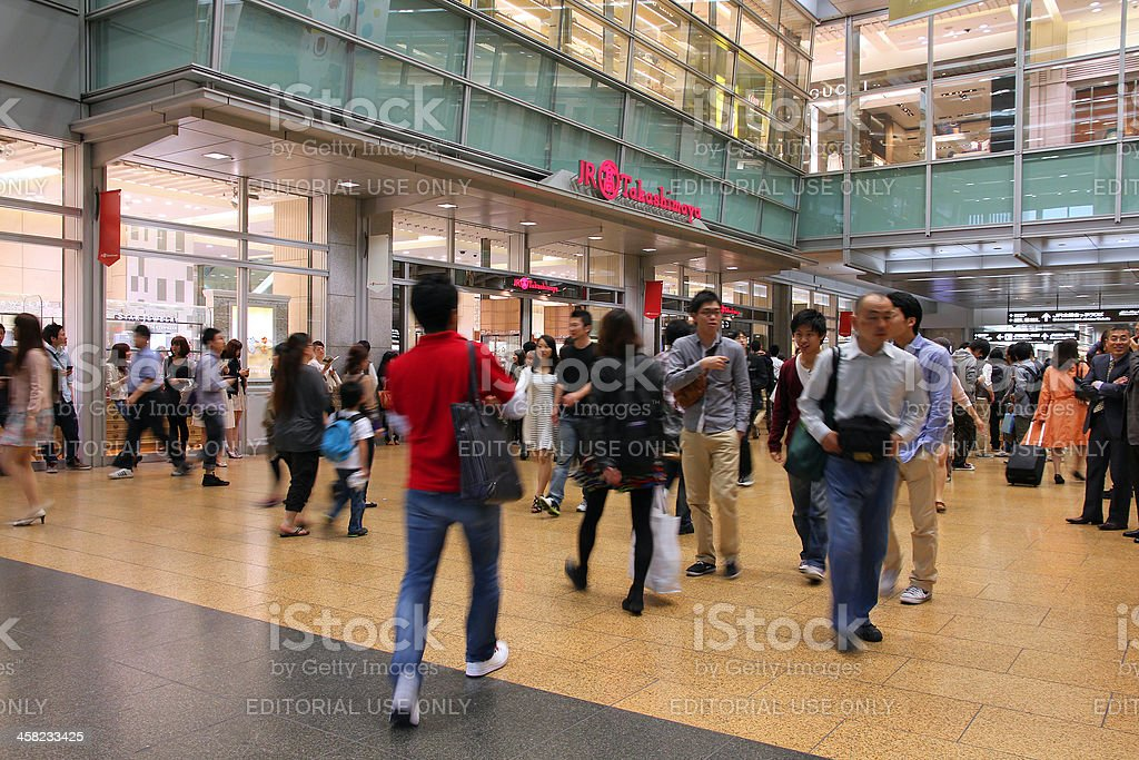 Nagoya station royalty-free stock photo