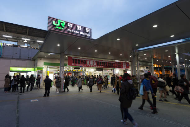 Nakano Station In Tokyo Japan Stock Photo & More Pictures of