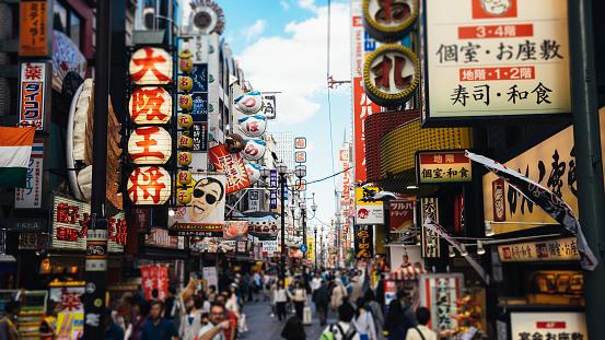 Namba area street in Osaka, Japan