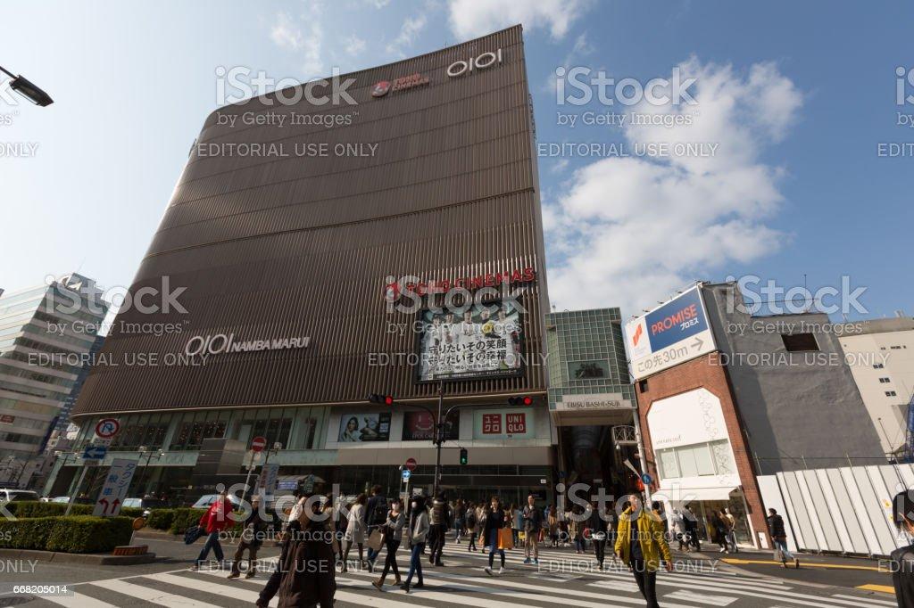 Namba in Osaka, Japan stock photo