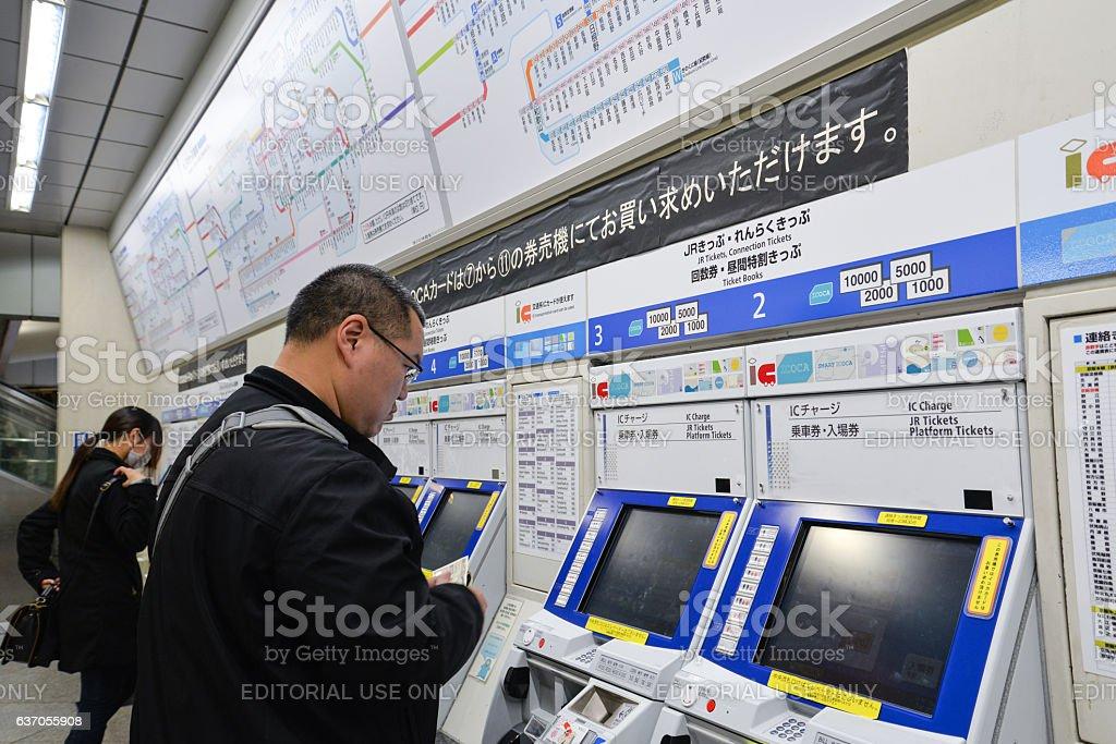 Namba station, Osaka, Japan stock photo