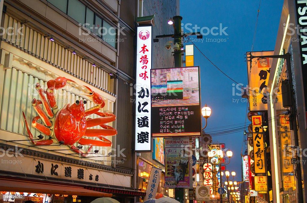 Namba,osaka,tourism of japan stock photo