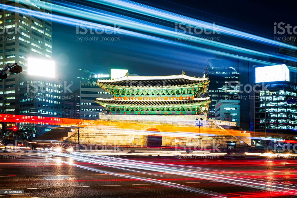 Namdaemun Gate in Seoul, South Korea stock photo