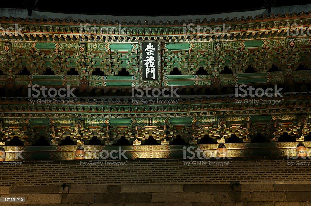 Puerta de Namdaemun-sur, Seúl foto de stock libre de derechos
