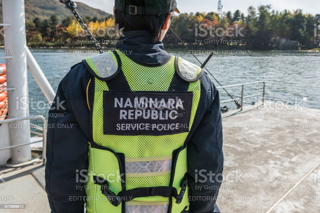 Naminara Republic Police on Nami Island in South Korea stock photo