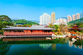Blue Pond at the Nan Lian Garden is a chinese classical garden in Diamond Hill in Hong Kong city in China