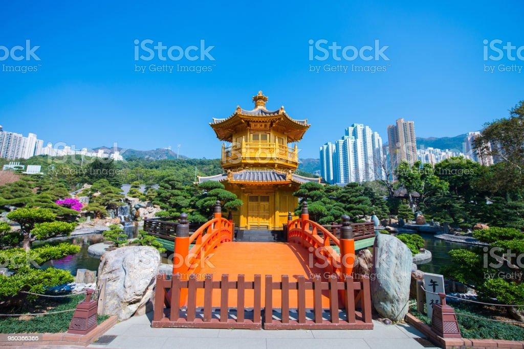 Nan Lian garden - beautiful garden in town, Hong Kong stock photo