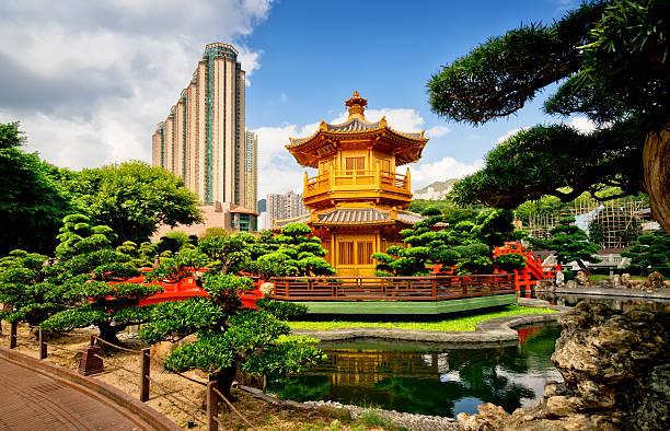 nan lian jardín, galardonado con el premio four diamond, colinas, hong kong - hong kong fotografías e imágenes de stock