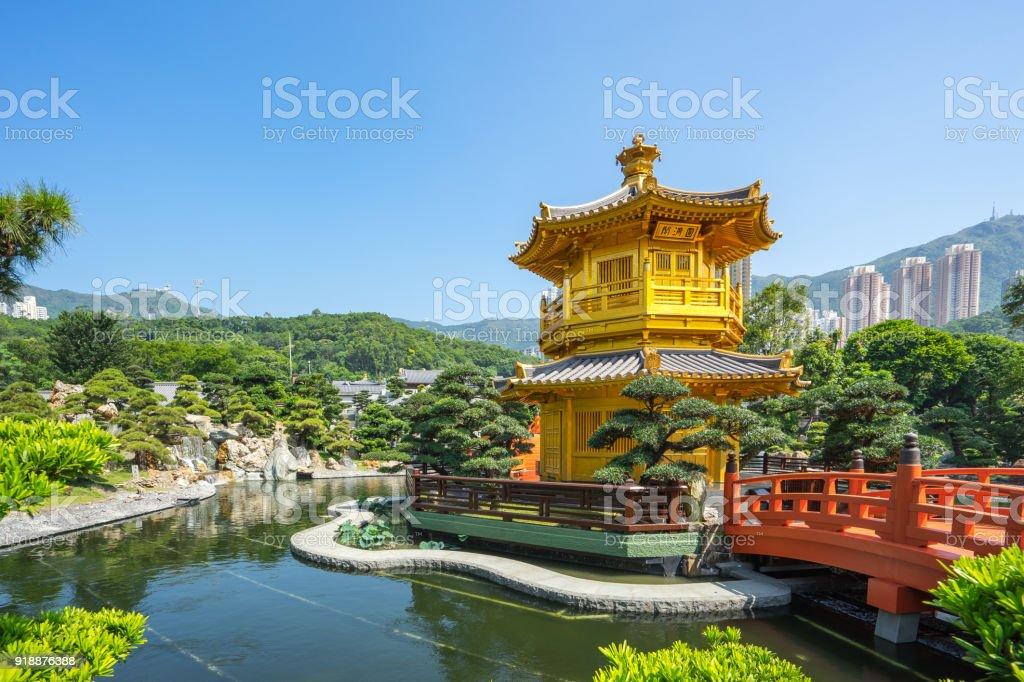 Nan lian garden landmark in Hong Kong city, Hong Kong stock photo